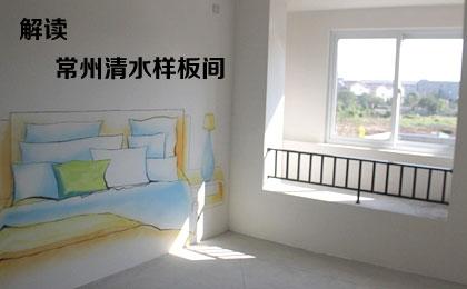 [详情]   但也尤为真实地展示出了房屋的空间架构.所谓清高清图片