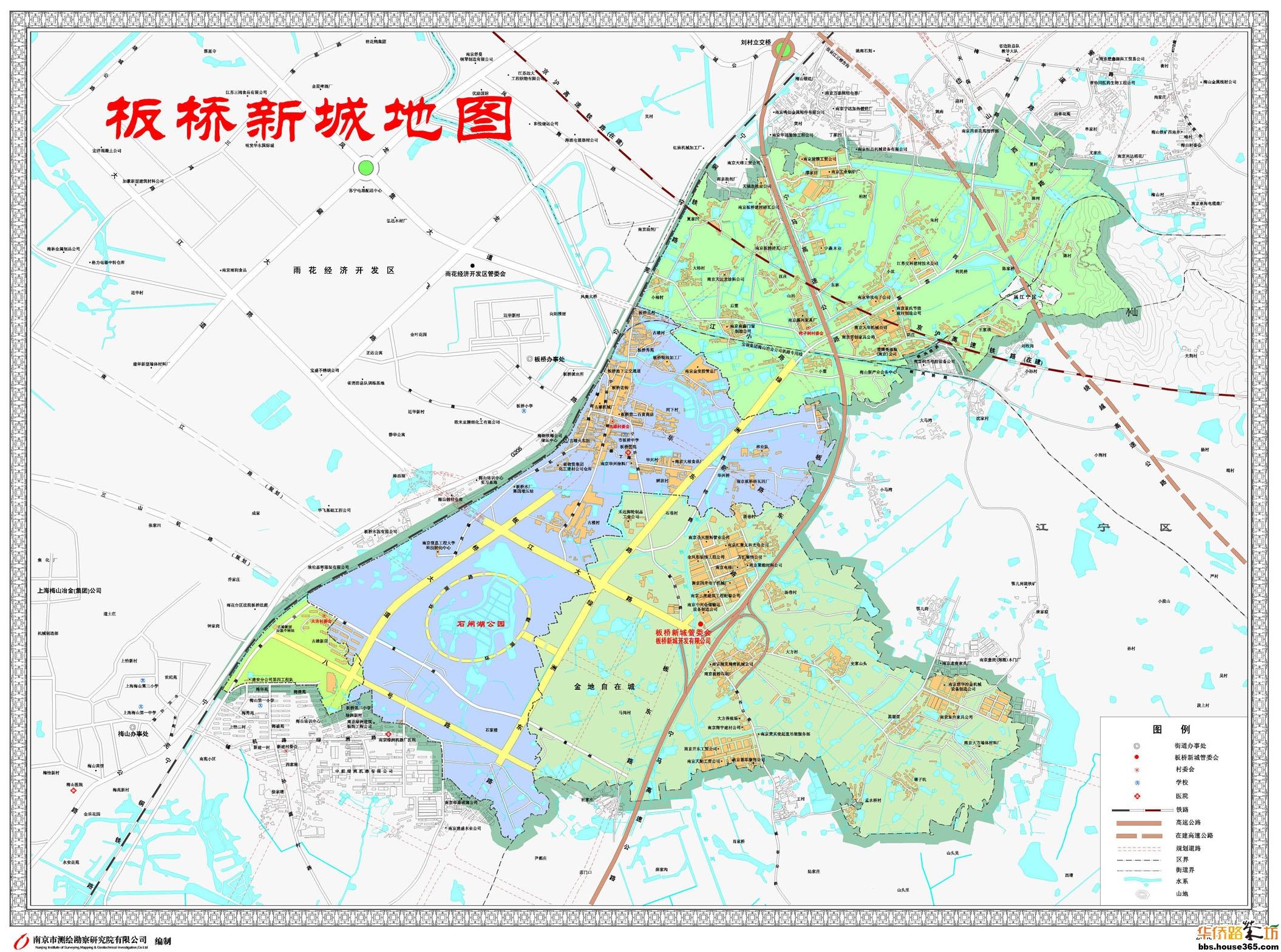2013年南京区划调整后[板桥新城位置关系图]--8期业主