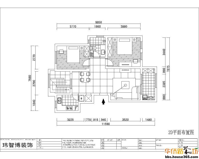 威尼斯15街区2d户型平面设计图