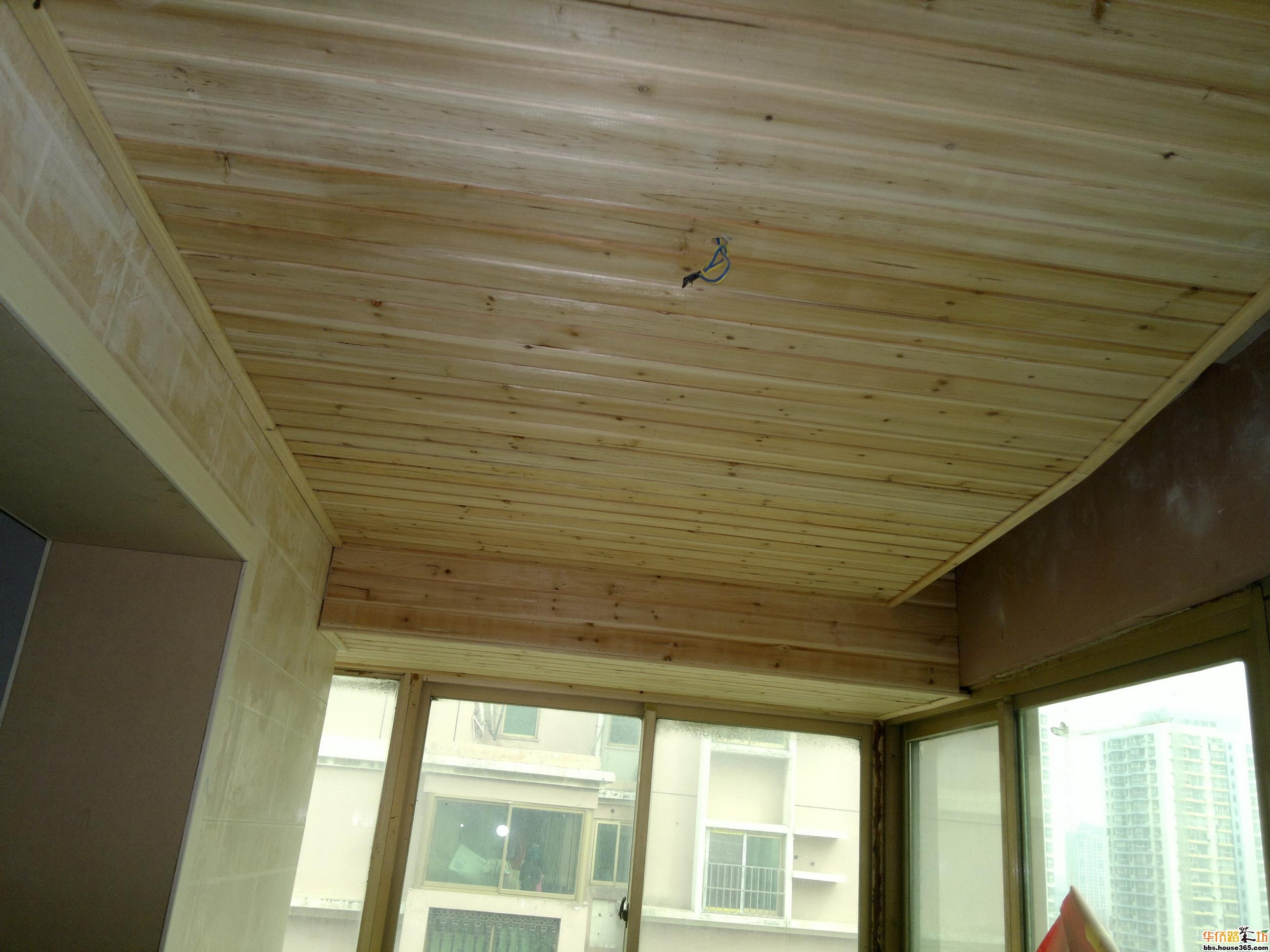 阳台杉木板吊顶 像不像桑拿房