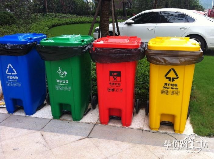 垃圾桶分类,且有颜色标注