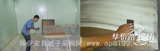 國內氣溫高高升,家具廠施工油漆及豬血灰應采取防護措施