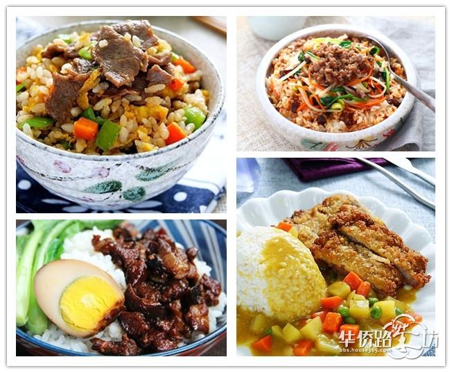 冬日便当季-- 海鲜蛋炒饭 冬日便当季-- 五彩蔬菜拌饭