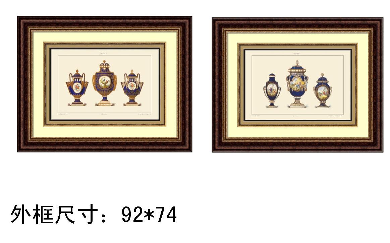 美克美家欧式风格客厅餐厅卧室过道装饰画挂画壁画墙