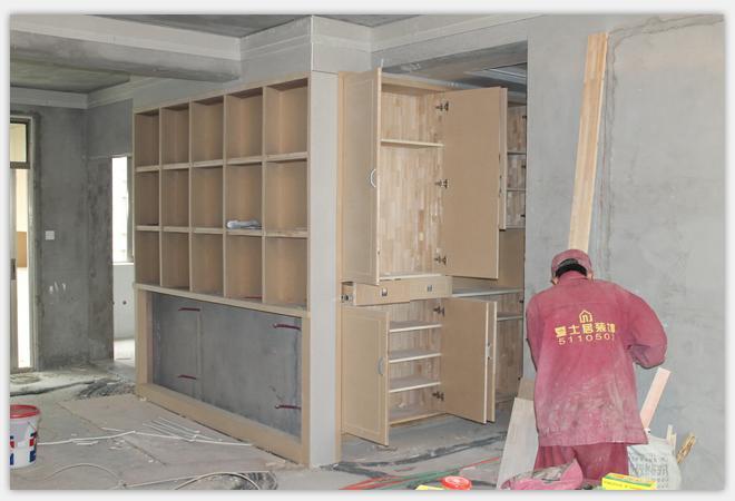 建筑工地木工图纸代号