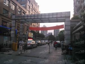 嘉绿名苑,杭州嘉绿名苑二手房租房
