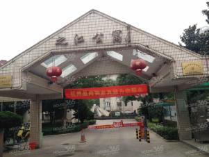 之江公寓,杭州之江公寓二手房租房