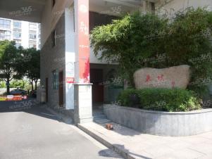 东坡雅居,常州东坡雅居二手房租房