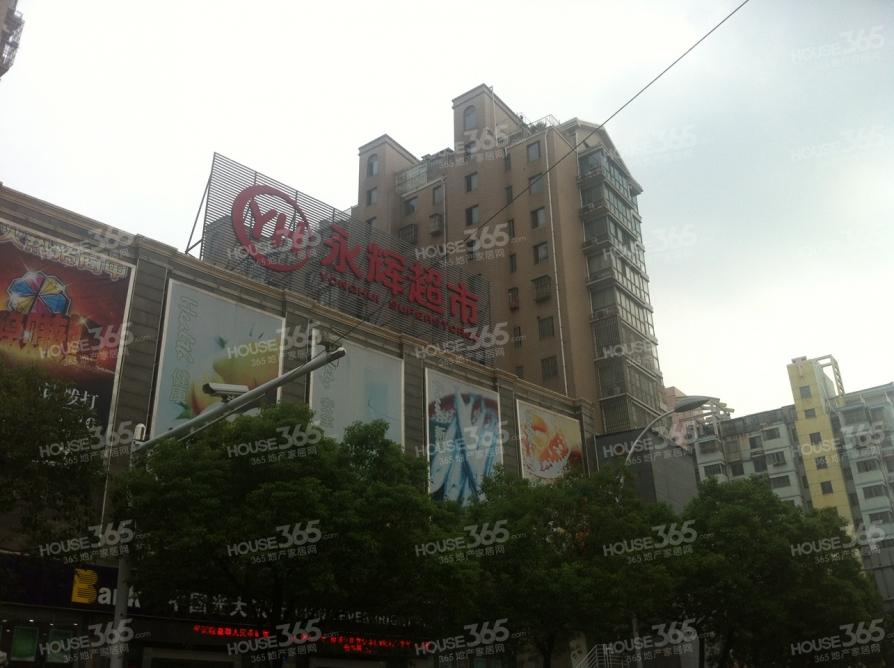 六合区葛塘街道腾泰雅苑
