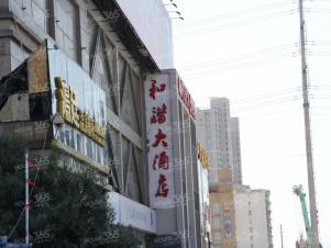 <font color=red>商会大厦</font> 龙江 定淮门大街 151平米精装整租