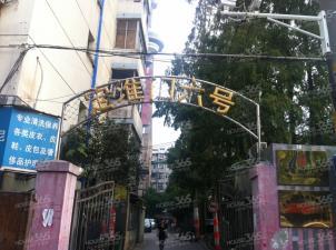 定淮门6号小区,南京定淮门6号小区二手房租房