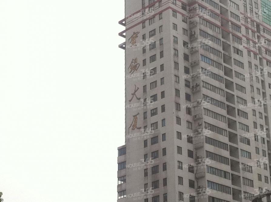广益 宝锡大厦 115平米 装修配套齐全