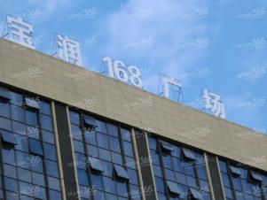 宝润168广场公寓,苏州宝润168广场公寓二手房租房