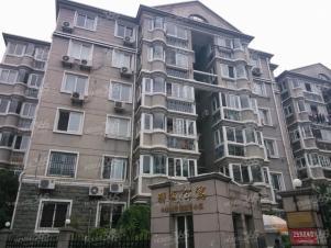 曙光公寓,杭州曙光公寓二手房租房