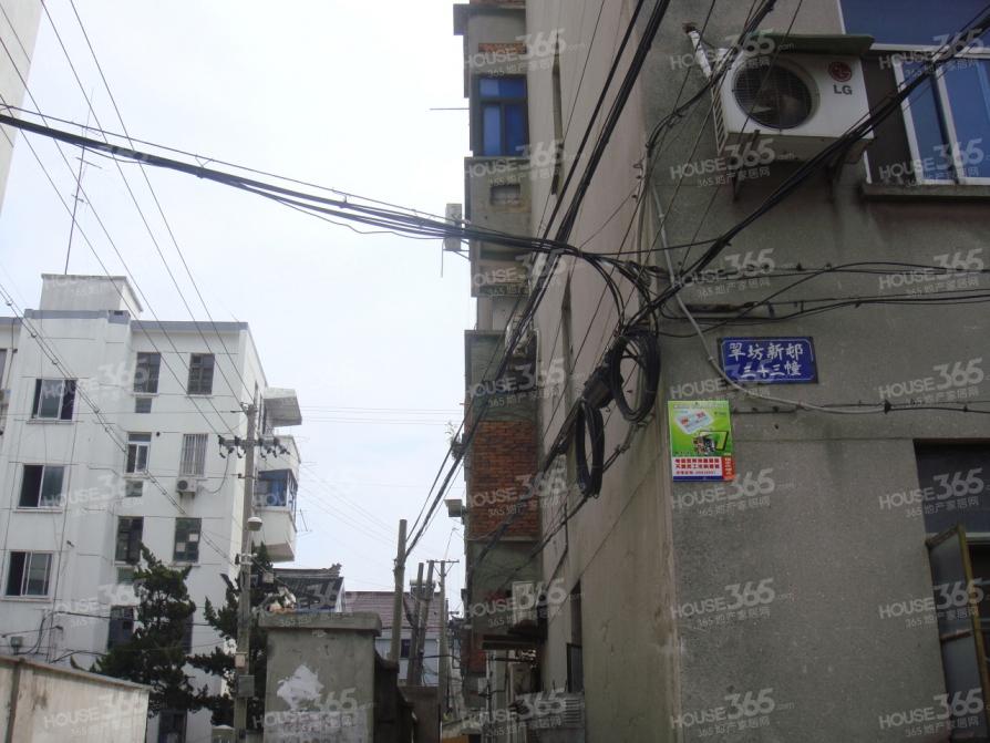 翠坊新村2室1厅1卫73.00㎡整租精装