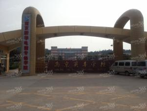 翠屏湾花园城实景图