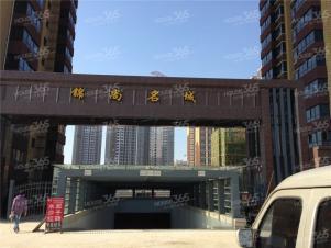 锦尚名城,西安锦尚名城二手房租房