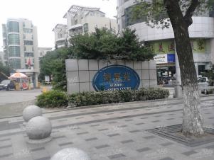 锦丽苑,苏州锦丽苑二手房租房