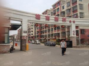 塘南新村,苏州塘南新村二手房租房
