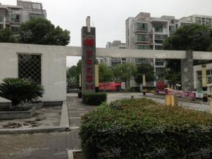 香城花园三期,苏州香城花园三期二手房租房