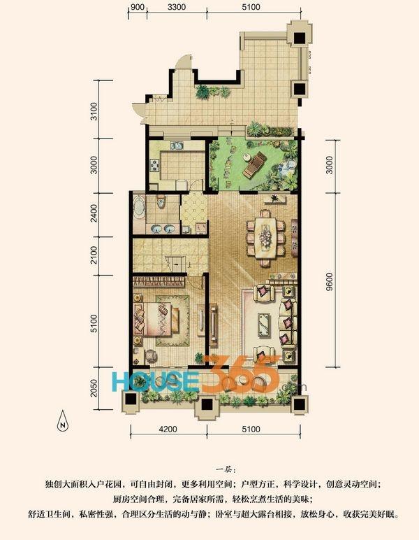 绿地内森庄园绿地内森庄园大平层c2户型-合肥365地产