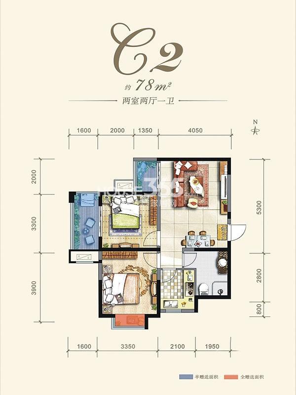 阳光城西西里C2户型平面图2室2厅1卫1厨 78.00㎡