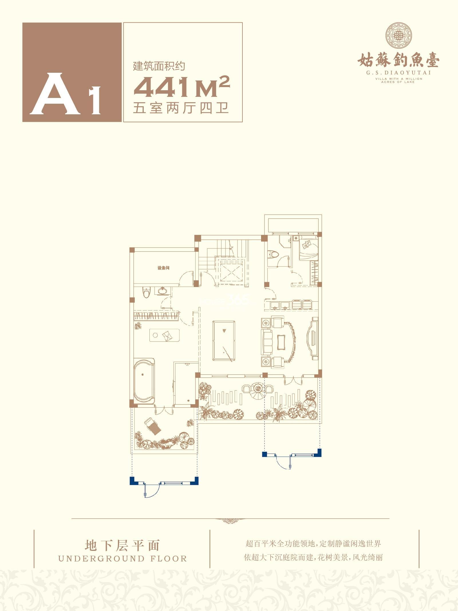 A1户型五室两厅四卫441平米 地下层平面图