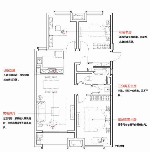 万科金域缇香115平方米户型(售空)