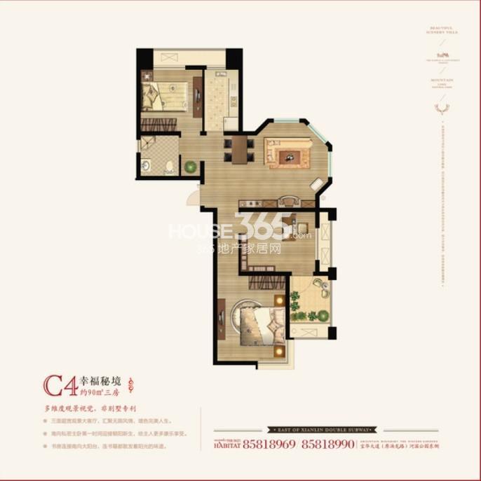 香山壹境高层C4户型图