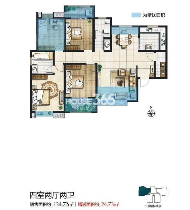万景荔知湾9号楼A3户型4室2厅2卫1厨 134.72㎡