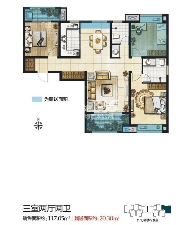 万景荔知湾11/18号楼A3户型3室2厅2卫1厨 117.05㎡