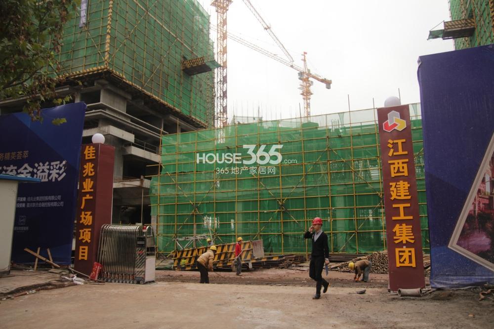 佳兆业广场工程进度(2013.11.14)
