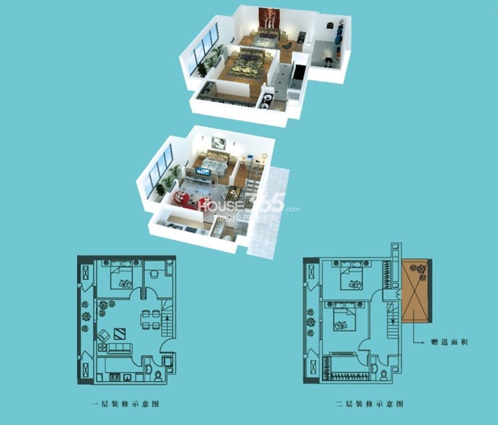 首创立方e1户型 69-70平方米(2.26)