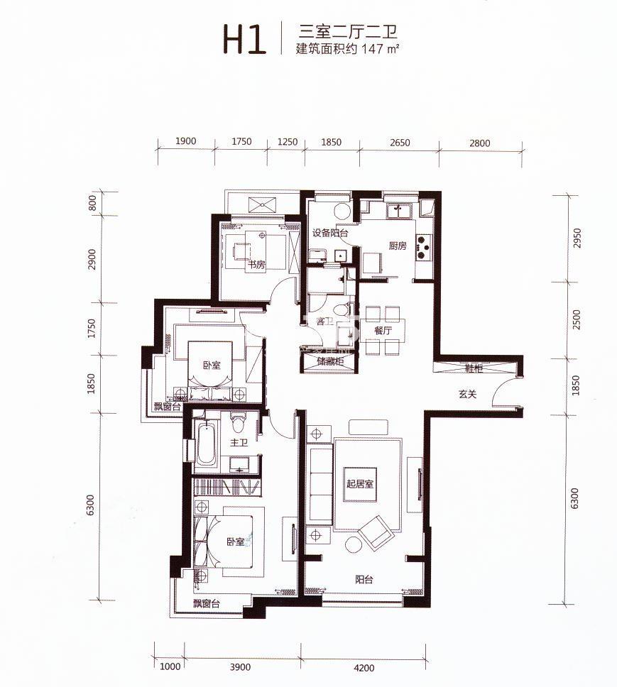H1户型,三室两厅两卫,约147平米