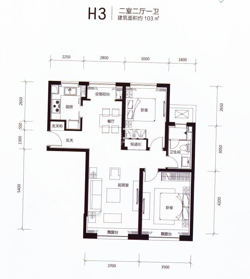 H3户型,两室两厅一卫,约103平米
