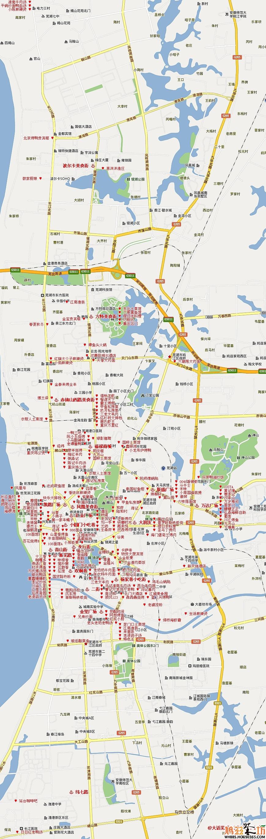 芜湖地图银湖北路 安徽芜湖无为县地图
