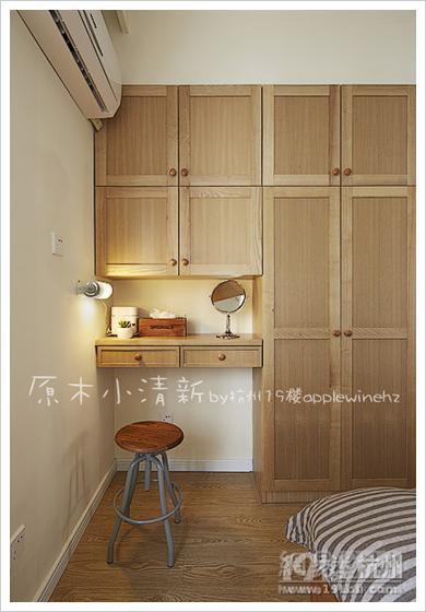 小户型室内设计效果图