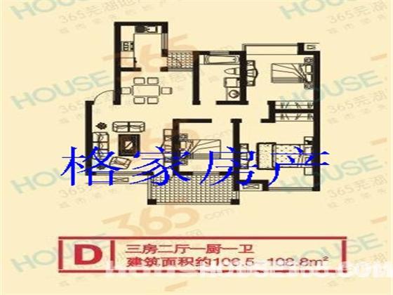 五层半出租房首层设计图展示