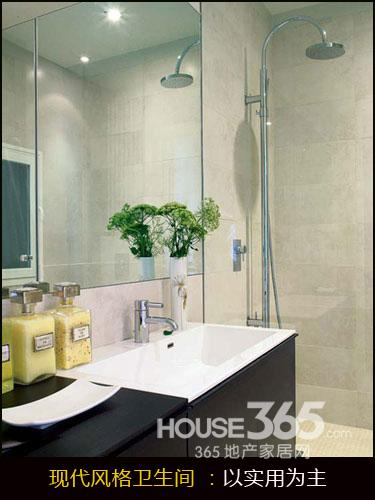 小户型卫浴间设计 将节约空间进行到底-365地产家居