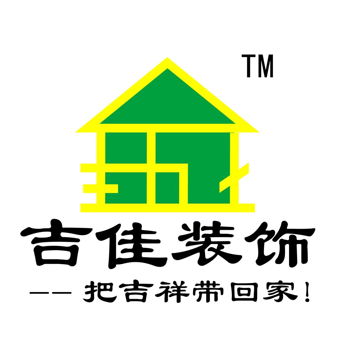 logo logo 标志 设计 矢量 矢量图 素材 图标 1146_1164